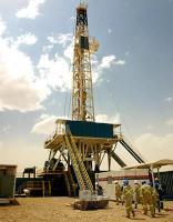 WesternZagros Resources Ltd.