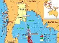 Gul of Thailand