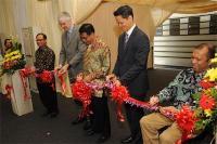 GE - Batam subsea manufacturing facilities