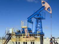 Urals Energy