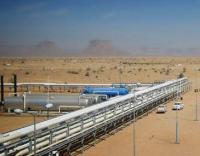 Calvalley Petroleum Inc.
