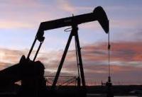 Pacific Oil Company