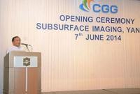 CGG in Myanmar
