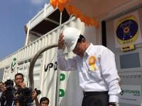 Chief Minister of Rakhine State; U Maung Maung Ohn unveiled VPower 45MW interim power plant at opening ceremony