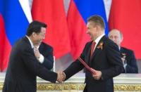 Gazprom and CNPC sign Heads of Agreement