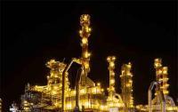 Yanbu Aramco Sinopec Refinery Company Ltd. (YASREF)