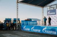 Construction of Amur GPP launched
