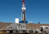 Canadian Imperial reports 5-well drilling program in Alberta