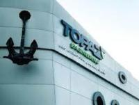 Topaz Energy and Marine Ltd.-3