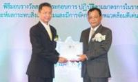 PTTEP receives EIA Monitoring Awards 2014