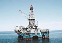 Maersk Drilling - Heydar Aliyev