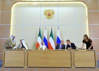 Gazprom and Kuwait Petroleum sign Memorandum of Understanding
