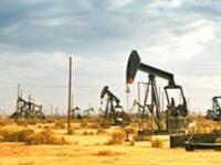 MX Oil plc