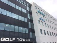 AVEVA Stavanger office