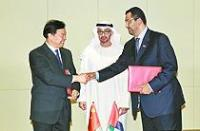 CNPC signs strategic cooperation agreement with Mubadala Petroleum