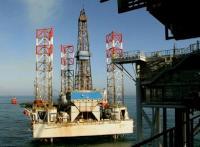 Dana Petroleum-2
