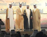 MRM Award