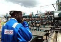 Seplat Petroleum Development Company
