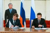 Rosneft and EVRAZ signed agreement