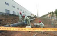 Changfeng Energy Inc.