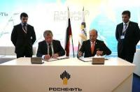 Rosneft agreed on sale of 15% in Vankorneft to ONGC Videsh