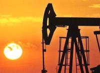 Great Western Oil & Gas Company