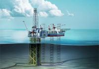 Det norske oljeselskap ASA