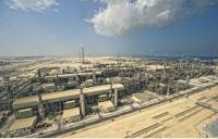Qatar Liquefied Gas Company Limited