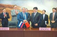 Rosneft and Sinopec to develop Russkoye and Yurubcheno-Tokhomskoye fields