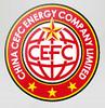 CEFC China logo