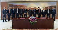 Senior management from Clariant and Sinopec met in Bejing