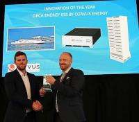 Corvus - 2017 award