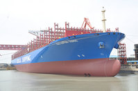 COSCO SHIPPING Taurus