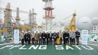 Petronas naming PFLNG Satu