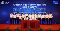 SINOPEC and Linde sign EUR 145 million joint venture