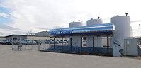 Sun Coast Resources, Inc. Broussard facility