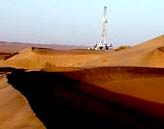 Transglobe Energy provides well results on block S-1, Yemen-2