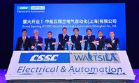 Wärtsilä - signing ceremony marking the official opening of the CWE&A joint venture company