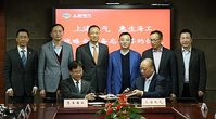 Wison Offshore & Marine - MOU with Shanghai Electric Power Generation Group